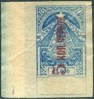 Transcaucasia 1924 TSFSR 5 Kop. OFFSET / 75000 Rub. (on Georgia 10 Kop.) Revenue Fiscal Tax Stempelmarke Soviet Russia - Russ. Sozialistische Föderative Sowjetrepublik (RSFSR)