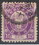 JAPON 27 // YVERT 82 // 1888-92 //  CACHET MOYEN ANCIEN - Japon