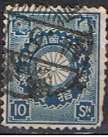 JAPON 18 // YVERT 102 // 1899-02 - Japon