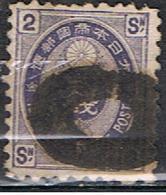 JAPON 13 // YVERT 62 // 1879-83 // CACHET OVAL ANCIEN, INTÉRESSANT - Japon