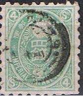 JAPON 12 // YVERT 50 // 1876-77    MOYEN CACHET ANCIEN - Used Stamps
