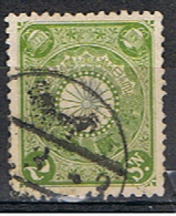 JAPON 6 // YVERT  97 // 1899-02 - Japon