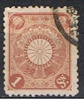 JAPON 5 // YVERT  95 // 1899-02 - Oblitérés
