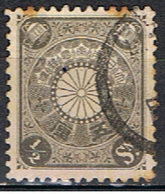 JAPON 4 // YVERT  94 // 1899-02 - Japon