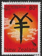 New Zealand 2015 Chinese New Year 80c Good/fine Used [39/32139/ND] - Nuova Zelanda