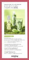 F- Carte Glacée Sisley - Eau De Campagne -  Perfume Card - Japon - Cartes Parfumées