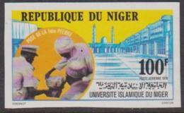 NIGER - 1978 IMPERF University. Scott C293. MNH ** - Niger (1960-...)