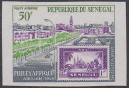 SENEGAL - 1969 IMPERF Philexafrique. Scott C68. MNH ** - Senegal (1960-...)