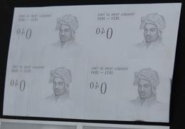 KPI-309.INDONESIE Heroes 1961, Block 4, 40sen, Tenku Tjhik Di Tiro, Piece Of Printing Plate! Rare !!! - Indonesien