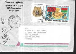 Madagascar Lettre Du 28 12 1995 De La Léproserie Hôpital De Fianarantsoa  Vers Colmar - Madagascar (1960-...)