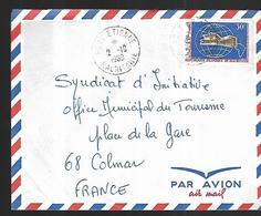 Mauritanie    Lettre  Du  02  10 1968   De  Port Etienne      Pour Colmar - Mauritanie (1960-...)