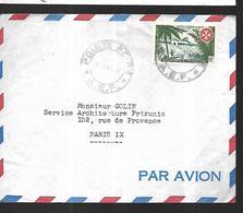 AEF  LETTRE De 1955 De Pointe Noire ( Congo) - Lettres & Documents
