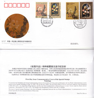 China 2005-9 Paintings Jointly Issued By China And Liechtenstein Stamps First Day Commemorative Cover(LF-27) - 1949 - ... Volksrepublik