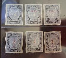 Thailand Stamp 1951 - 1956 United Nation Day MNH #1 - Thailand