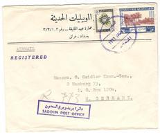 16758 - Pour L'Allemagne - Iraq