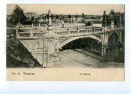 247075 POLAND Warszawa Karowa Street Vintage Postcard - Polonia