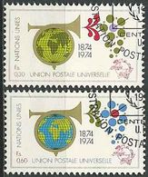 UNO GENF 1974 Mi-Nr. 39/40 O Used - Aus Abo - Office De Genève