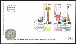 1977 - ISRAEL - FDC + Michel 701/703 + HAIFA - FDC
