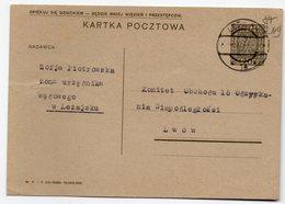 Poland Lezajsk 1933 - 1919-1939 Republic