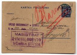 Poland Ukraine Stryj 1930 - 1919-1939 Republic