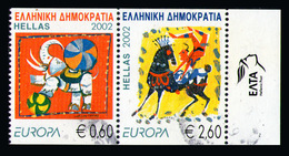 GREECE 2002 - Set Used - Grèce