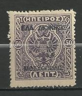 GREECE EPIRUS 1914 MOSCHOPOLIS HELLENIC ADMINISTRATION 30L MH - North Epirus
