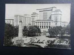 19924) MOSCA MOCKBA VIAGGIATA 1954 - Russia