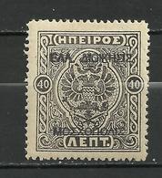 GREECE EPIRUS 1914 MOSCHOPOLIS HELLENIC ADMINISTRATION 40L M - North Epirus