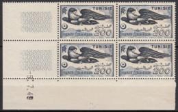 PA N° 13 En Bloc De 4 Coin Daté 05/07/49 - X X - ( C 963 ) - Tunesië (1888-1955)