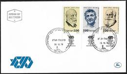 1978 - ISRAEL - FDC + Michel 779/781 + JERUSALEM - FDC