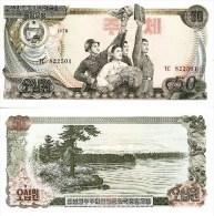 North Ko*ea 50 Won 1978 P 21 A *UNC* - Korea, North