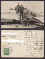 Ansichtskarte Flugzeug D 366 Gestempelt Frankfurt Älteste Dt. Messe 1926 - Ansichtskarten