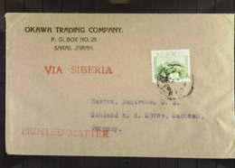 SKAI Japan Bedarfsbrief Nach Sohland A.d. Spree (Sachsen) - 1926-89 Emperor Hirohito (Showa Era)