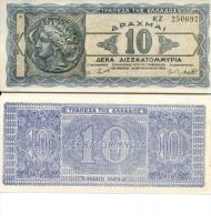 GREECE 10,000,000,000 Drachmai 1944 P 134 A UNC - Griekenland