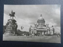19924) RUSSIA LOCALITA' DA IDENTIFICARE VIAGGIATA 1967 BELLA AFFRANCATURA CON NAVE - Russia