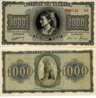 GREECE 1000 Drachmai 1942 P 118 UNC - Griekenland