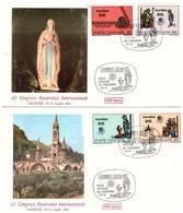 2 Fdc Roma Vaticano: LOURDES (1981); No Viaggiate - FDC