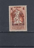 RUSSIA 1923  MiNr. 224b MLH - 1923-1991 URSS