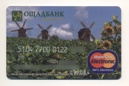 Credit Card Windmills Windmill Bankcard Oschadbank Bank UKRAINE MasterCard Expired - Carte Di Credito (scadenza Min. 10 Anni)