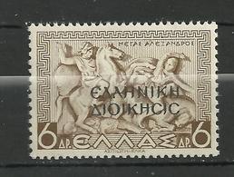 GREECE EPIRUS 1940 WITH OVERPRINT ELLINIKI DIOIKISIS 6 DRX MNH - North Epirus