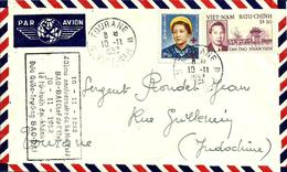 Griffe Du 40 ème ANN.de BAO-DAI De TOURANE Pour TOURANE 1952 - - Viêt-Nam