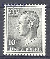 Luxembourg 1975 MNH ( ZE3 LXB899ya ) - Luxembourg