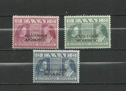 GREECE EPIRUS 1940 WITH OVERPRINT ELLINIKI DIOIKISIS SET CHARITY MNH - North Epirus