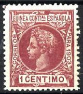 Guinea Española Nº 11 En Nuevo - Guinea Española