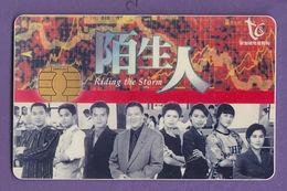 Singapore Old Cash Card TV Show Gemplus Chip Unused Cashcard - Andere Sammlungen