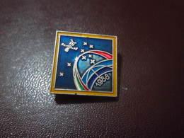 INTERCOSMOS USSR - BULGARIA  1988 - Raumfahrt