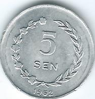 Indonesia - 1962 - Riau Archipelago - 5 Cents - KM6 - Kepulauan Riau Edge Lettering - Indonesia