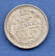 Russie  - 10 Kopeks 1912   --  Km # 20a2     état SUP - Russia