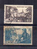 Francia - 1940 - Pro Comitato Beneficenza Pour Nos Soldats - 2 Valori - Usati - (FDC15149) - Francia