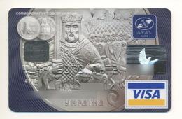 Credit Card Bankcard Coins Of UKRAINE Bank AVAL VISA Expired 2009 - Tarjetas De Crédito (caducidad Min 10 Años)